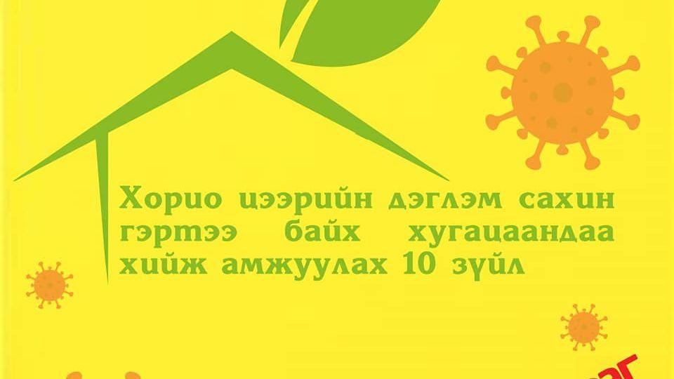 126909461_109223001013744_7278874836979187166_n.jpg