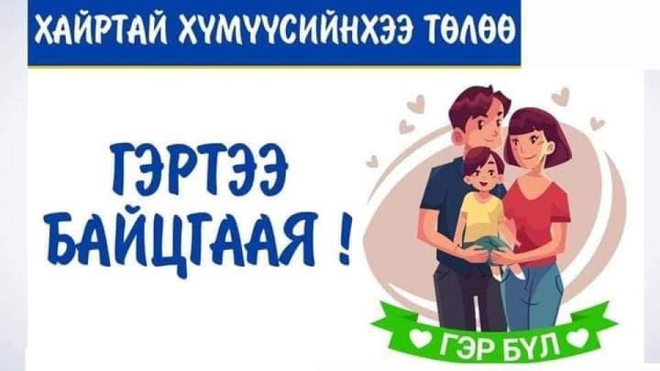 169939851_2869446736669847_7743849978700954058_n.jpg