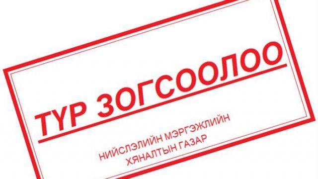 c97326b4-58ea-45ba-9271-881f0d58f4d7.jpg