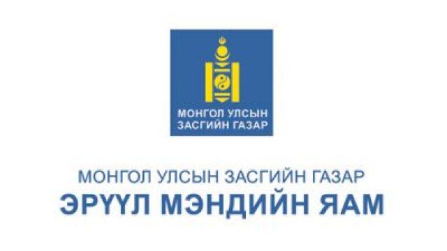 logos2-235059-1345594084-e1605939251359.jpeg